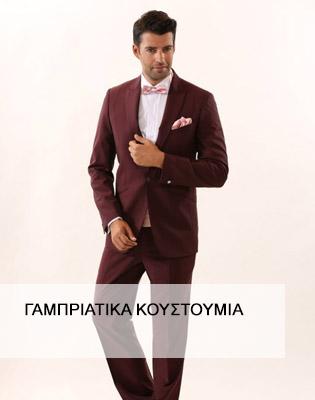 cad963ecd492 Γαμπριατικα κοστουμια - ανδρικα ρουχα Νίκος Αποστολόπουλος